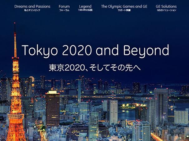 Tokyo 2020 and Beyond