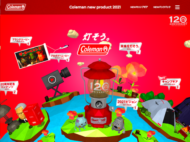 Coleman new product online exhibition